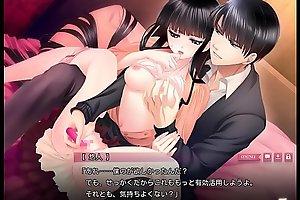 Torikago no Marriage - Shingyouji Yuuto 5