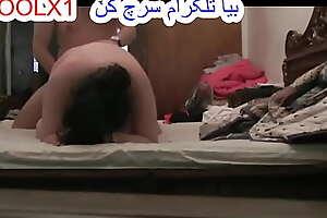 ایرانی زنشو رو تخت میکنه