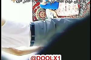 ایرانی دختر آورده خونه مخفیانه فیلم گرفته